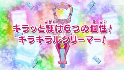 キラキラプリキュアアラモード第31話感想1 (391)