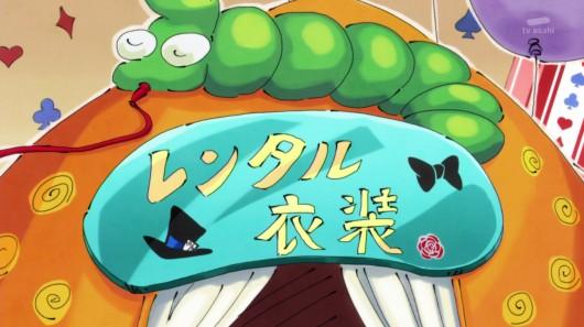 キラキラプリキュアアラモード第30話感想 (117)