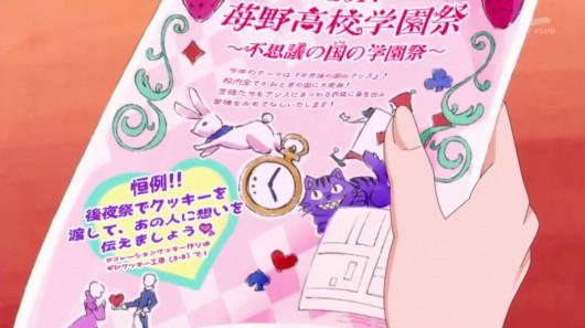 キラキラプリキュアアラモード第30話感想 (86)