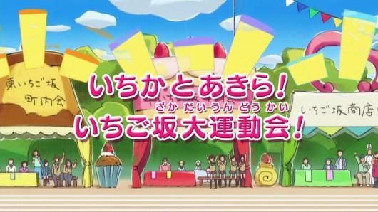 キラキラプリキュアアラモード第35話感想1 (382)
