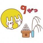 キラキラ☆プリキュアアラモード第30話・第31話・第32話・第33話予告感想(9月放送分)