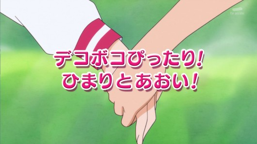 キラキラプリキュアアラモード第34話感想1 (366)