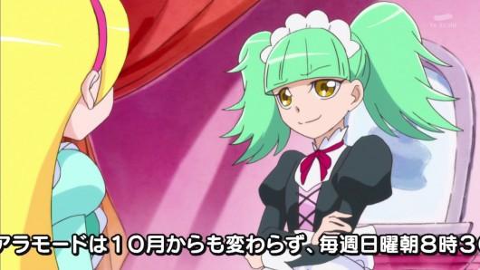 キラキラプリキュアアラモード第33話感想1 (303)