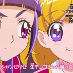 キラキラ☆プリキュアアラモード第38話感想ネタバレ ペコリンが人間に!?映画宣伝ではみらリコも登場!