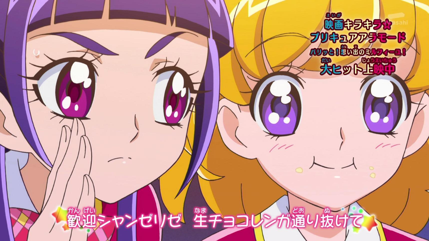 キラキラプリキュアアラモード第38話感想ネタバレ1 (299)