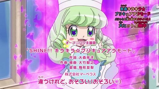 キラキラプリキュアアラモード第37話感想ネタバレ (87)