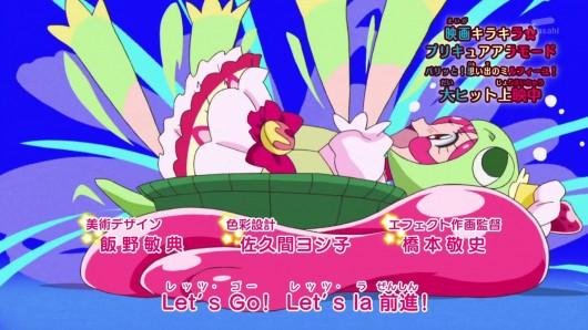 キラキラプリキュアアラモード第37話感想ネタバレ (92)
