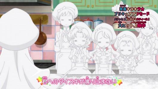 キラキラプリキュアアラモード第38話感想ネタバレ1 (328)