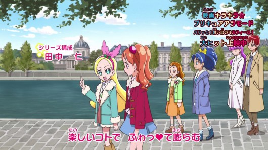 キラキラプリキュアアラモード第37話感想ネタバレ (82)