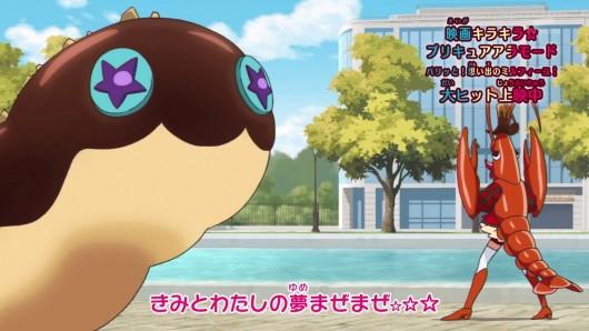 キラキラプリキュアアラモード第37話感想ネタバレ (95)