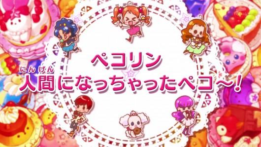 キラキラプリキュアアラモード第37話感想ネタバレ (106)