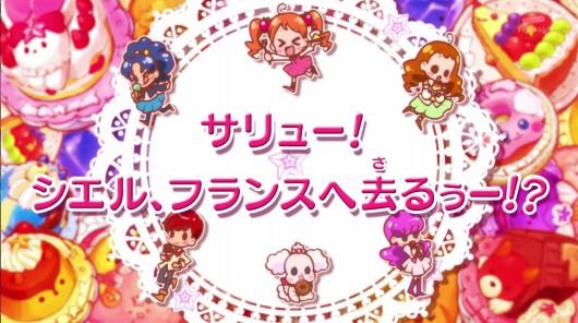 キラキラプリキュアアラモード37話感想 (74)