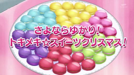 キラキラプリキュアアラモード第44話感想1 (428)