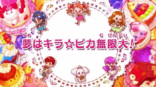 キラキラプリキュアアラモード第41話感想 (78)