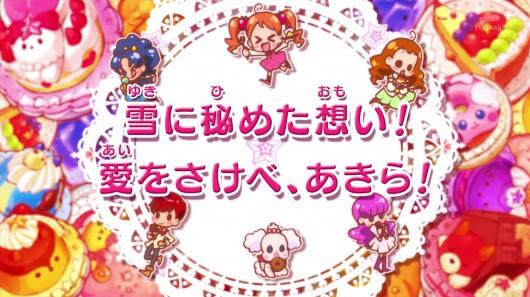 キラキラプリキュアアラモード第44話感想 (106)