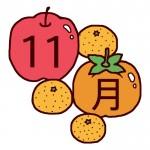 キラキラ☆プリキュアアラモード第39話・第40話・第41話予告感想(11月放送分)