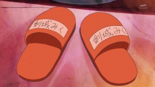 キラキラプリキュアアラモード第44話感想 (217)
