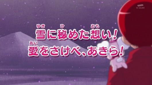 キラキラプリキュアアラモード第43話感想1 (455)