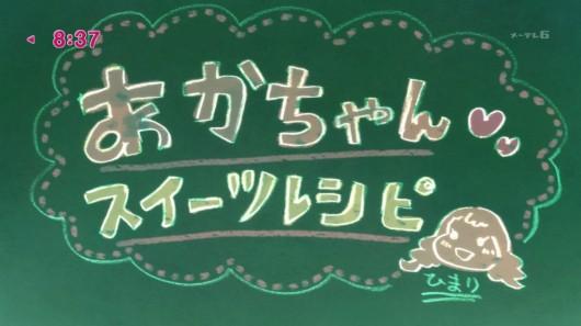 キラキラプリキュアアラモード最終回感想 (141)