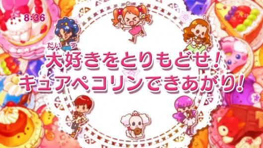 キラキラプリキュアアラモード47話感想 (103)