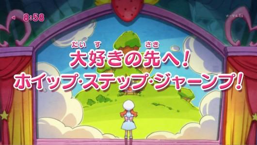 キラキラプリキュアアラモード第48話感想 (599)