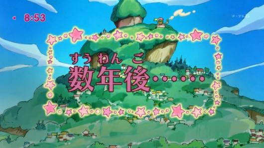 キラキラプリキュアアラモード最終回感想1 (266)