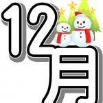 キラキラ☆プリキュアアラモード第43話・第44話・第45話・第46話予告感想(12月放送分)