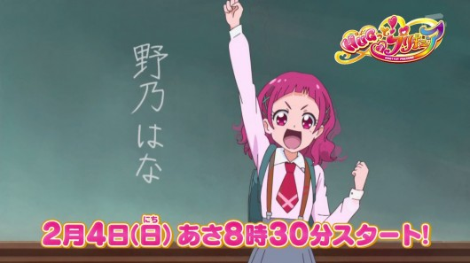 キラキラプリキュアアラモード第46話感想 (744)