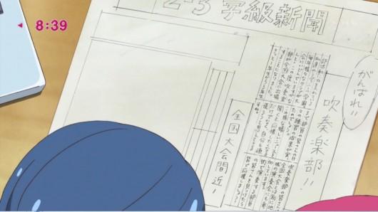 HUGっとプリキュア第2話感想 (511)