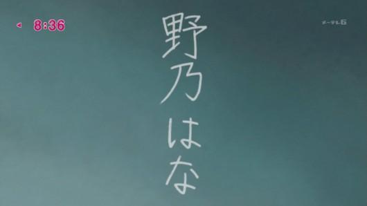 HUGっとプリキュア第1話感想1 (160)