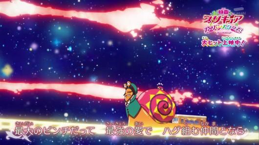 HUGっと!プリキュア第8話感想ネタバレ (50)