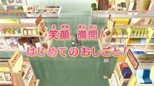 HUGっとプリキュア第5話 (484)