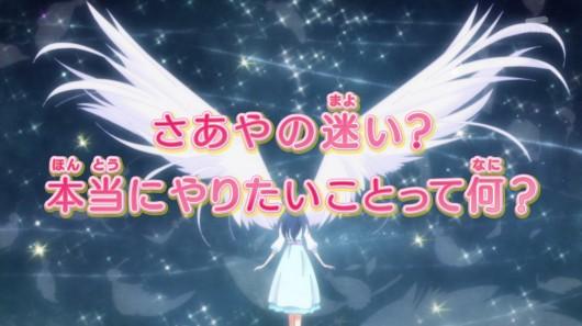 HUGっとプリキュア第6話感想ネタバレ (685)