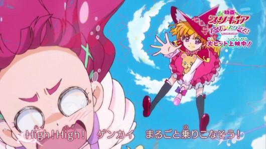 HUGっと!プリキュア第8話感想ネタバレ (43)