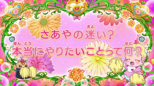 HUGっとプリキュア第7話感想 (59)