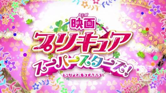 HUGっとプリキュア第7話感想 (844)