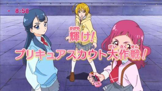HUGっとプリキュア第3話感想1 (202)