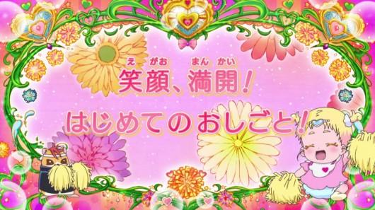 HUGっとプリキュア第6話感想ネタバレ (38)