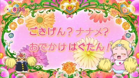 HUGっとプリキュア第3話感想 (40)