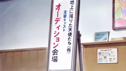 HUGっとプリキュア第7話感想 (378)