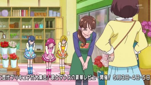 HUGっとプリキュア第6話感想ネタバレ (263)