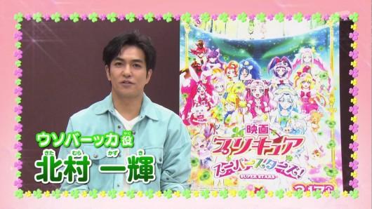 HUGっとプリキュア第8話感想ネタバレ1 (397)