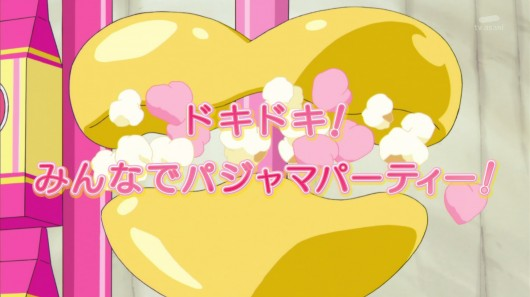 HUGっとプリキュア第11話感想ネタバレ1 (386)