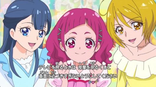 HUGっとプリキュア第10話感想ネタバレ (3)