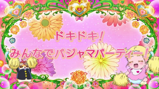 HUGっとプリキュア感想ネタバレ第12話 (32)