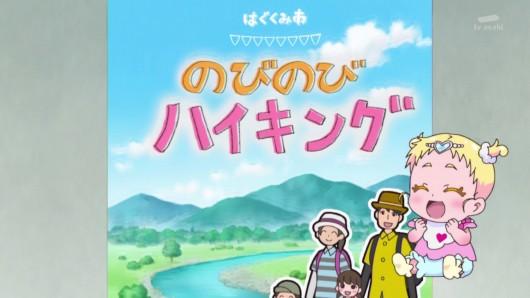 HUGっと!プリキュア第9話感想ネタバレ (14)