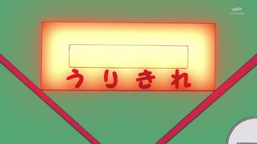 HUGっとプリキュア感想ネタバレ第12話1 (124)