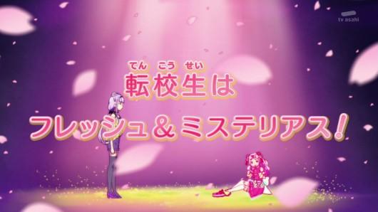 HUGっとプリキュア感想ネタバレ第12話1 (277)