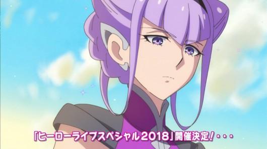HUGっとプリキュア第11話感想ネタバレ1 (329)