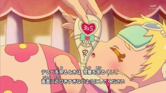 HUGっとプリキュア第11話感想ネタバレ (2)